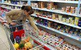 Шість правил вибору продуктів у магазині